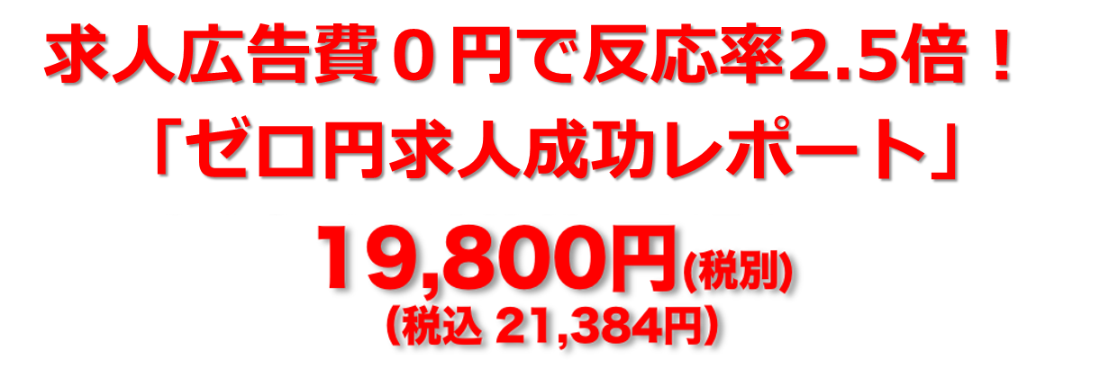 kyujin-b02